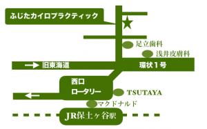 治療院の地図